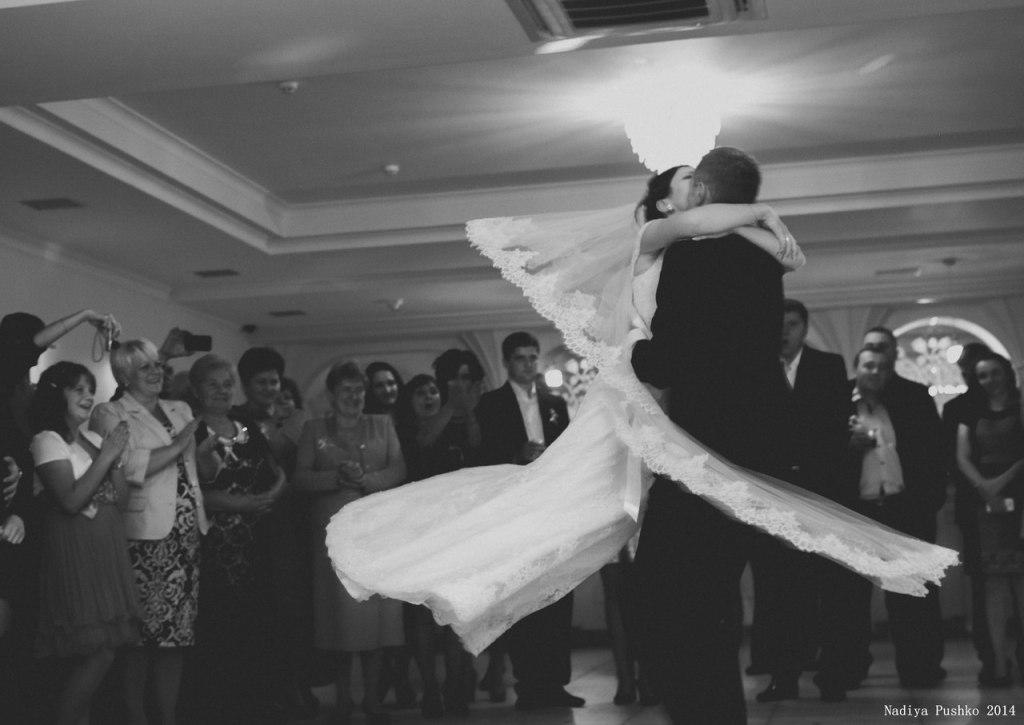 Перший танець